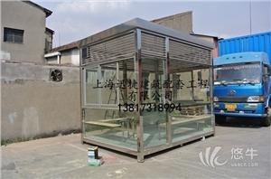 不锈钢吸烟亭、造型吸烟亭、步行街吸烟亭、街头吸烟亭、小区吸烟亭