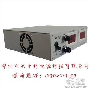 供应12V30A可调直流稳压开关电源