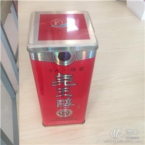 马口铁金属罐 产品汇 供应马口铁白酒铁盒115方形盒型专业厂家设计尺寸可定做