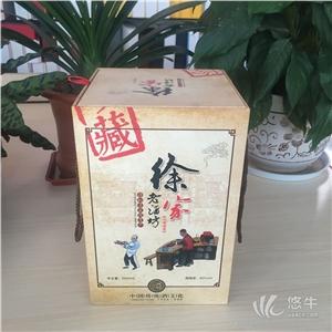 供应高档精美白酒礼品包装盒定做山东聊城信义酒盒厂设计制作