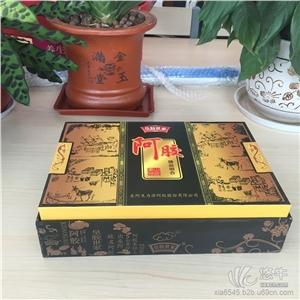 供应高档阿胶糕包装信义包装厂家设计定做各种阿胶糕手工盒