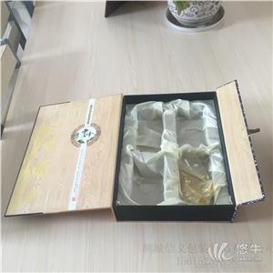 供应高端茶叶包装盒山东信义包装厂专业设计定做各种礼品盒