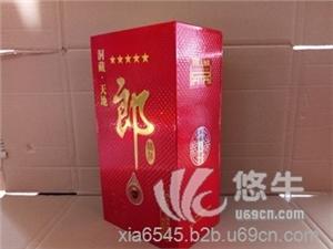 供应白酒礼品盒,白酒木盒,木盒包装厂