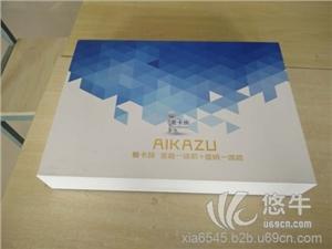 供应电子产品包装,一体机包装盒