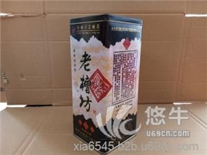 供应高档白酒包装盒,酒盒包装,白酒铁盒