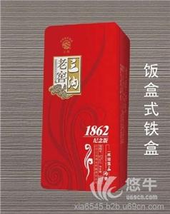 供应各种铁盒包装,白酒铁盒,铁质酒盒