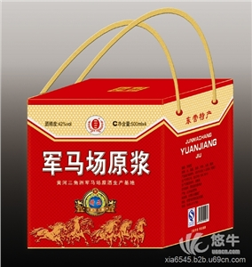 供应四瓶装白酒包装盒,白酒铁盒包装