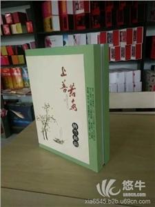 供应高档食品包装盒,茶叶盒,礼盒包装厂