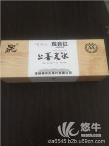 供应精美茶叶包装盒,茶叶木盒,茶叶盒厂家
