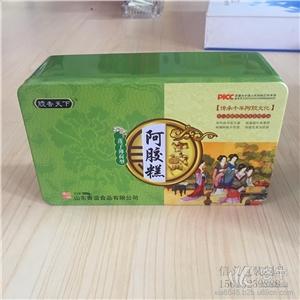 供应胶香天下阿胶糕铁盒盒型,优质阿胶糕包装盒定做