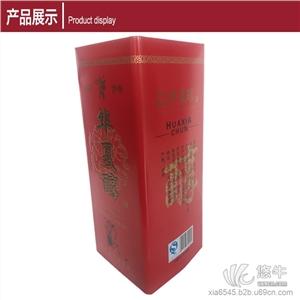 供应马口铁大型酒盒厂大量各种优质白酒铁盒包装