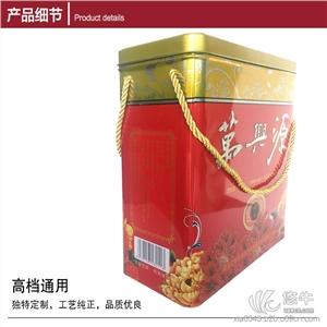 供应两瓶装白酒包装盒马口铁材质品质优良价格公正
