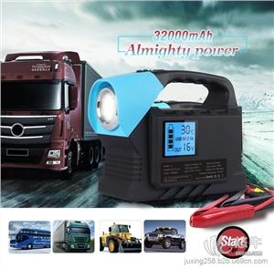 供应电将军V6汽车移动电源手机充电器移动启动电源