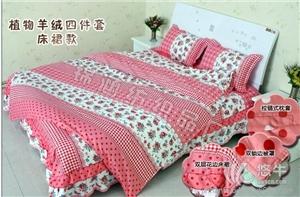 床罩床裙 产品汇 供应植物羊绒床罩四件套厂家直销