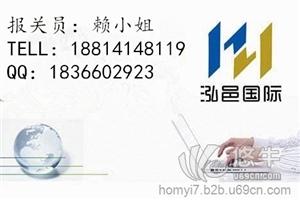 供应香港化工原料进口关税税率