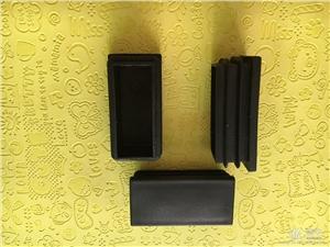 供应优质塑料方管内塞脚套正方形长方形管塞脚垫钢管外套内塞