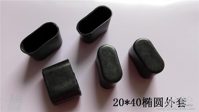 椭圆外套椭圆刘桌椅脚垫椭圆管外套塑料管外套不锈钢管外套