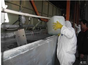 供应导热油在线锅炉清洗剂w经济低价促销 清洗剂w