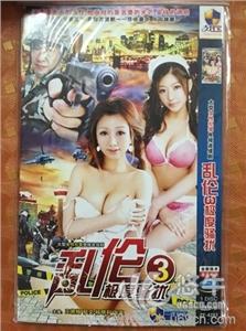 供应DVD碟片VCD光盘