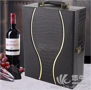 供应红酒盒包装|高档酒盒定制|红酒皮盒