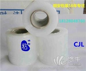 供应广东东莞净重缠绕膜厂家|明安真品质|真服务|明安包装