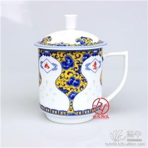 厂家直销礼品茶杯、礼品陶瓷茶杯