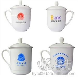 供应广告茶杯,陶瓷广告杯广告杯定制