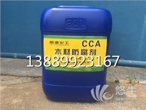 供应木材防腐剂CCA木材防腐剂