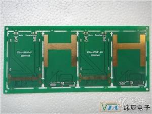 供应苏州SMT印刷板贴片