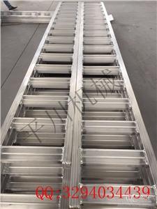 供应铝爬梯,爬梯,铝跳,收割机铝爬梯