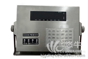 供应北京高登高登衡器仪器仪表高登电子称重仪表