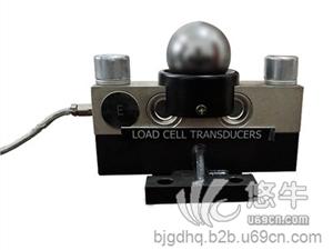 供应北京高登高登衡器衡器配件高登数字式称重传感器