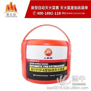 供应家用和车用灭火器MYP/Z-4灭火速度快