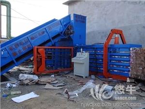 供应废纸打包机WDF-120小型液压打包机废旧纸箱打包机价格行情