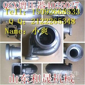 供应简介?HX60W涡轮增压器4955813《QSX15-C600》发动机