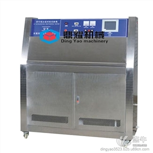 供应汽车配件专用贴片式紫外线耐候试验箱