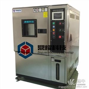 供应香港鼎耀机械DY-80-880S天花灯恒温恒湿测试箱