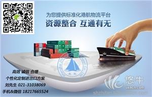 提供服务上海港木雕代理报关