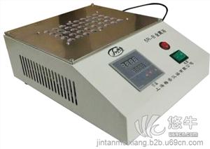 供应5R-B恒温金属浴