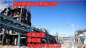 红黄兰颜色烫金材料 产品汇 供应*环氧面漆厂家专业定制颜色物流发货