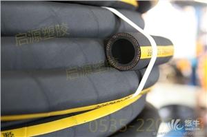 深圳塑胶制品 产品汇 供应昆明市空压胶管专业生产厂家--莱州市启源塑胶制品有限公司