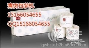 供应卫生纸包装机,广西卫生纸包装机