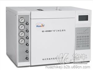 供应GC-4008B矿用气相色谱仪
