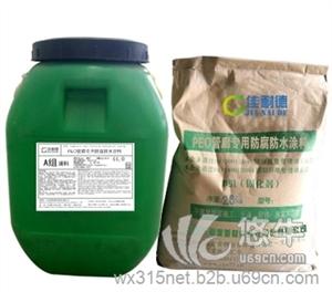 供应PEO管廊专用防腐防水涂料丨山东佳耐德
