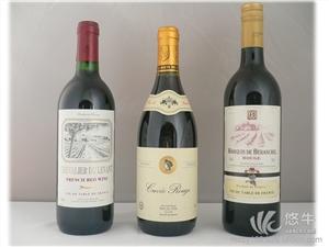 供应红酒进口中文标签制作
