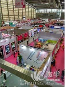 供应2016北京秋季礼品展