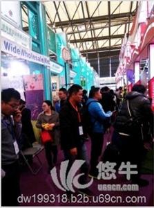 供应2016泰国礼品展及家庭用品展