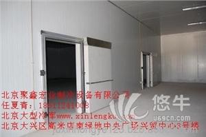 供应肉类冷库,速冻食品冷库工程安装www.xinlengku.com