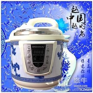供应厂家直销一年包换礼品特价智能青花瓷半球电压力锅