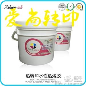 转移印花纸 产品汇 进口水性转移烫画热熔胶市场价格